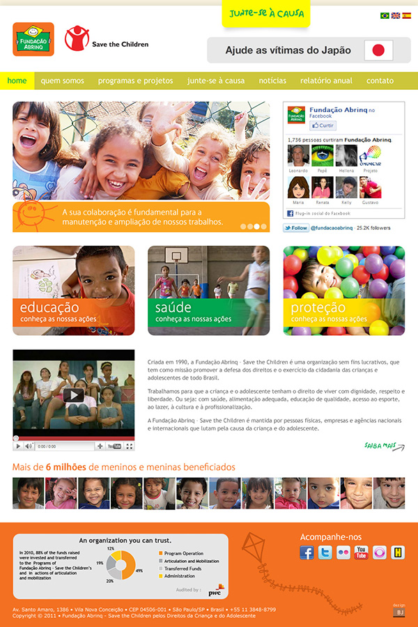 Website Fundação Abrinq | Web Design